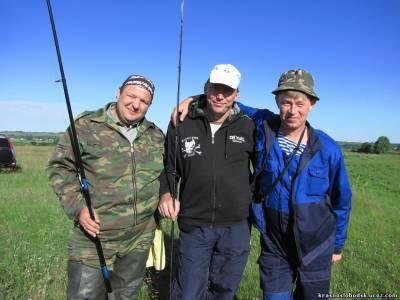 форум рыбаков вязьма
